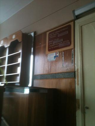 Кузнецова детская поликлиника 3
