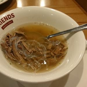 Острый суп с говядиной и фунчозой, мяса очень много, суп сытный и вкусный!!!