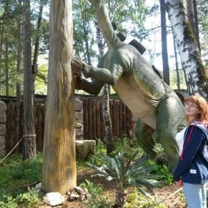 """""""Парк динозавров"""""""