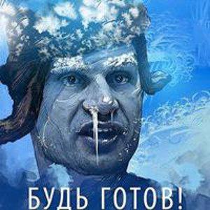 Володя Романов