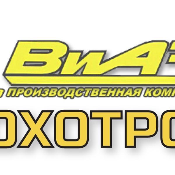 ВиАЗ - ЛОХОТРОН