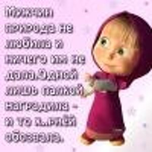Людмила Вагнер