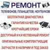 Smart Mobile Service
