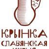 Крынка, кафе славянской кухни