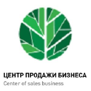 Северо-западный центр консалтинга продажа бизнеса статья 30 сроки устранения недостатков выполненной работы оказанной услуги