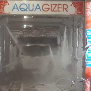 Фото сделано через лобовое стекло моей машины.