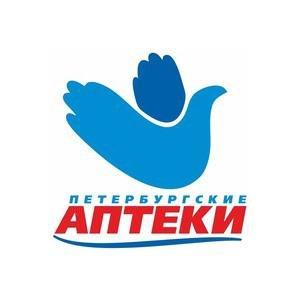 Петербургские аптеки, АО