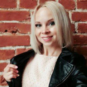 Алия Нартдинова