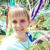 Lesya_Toff