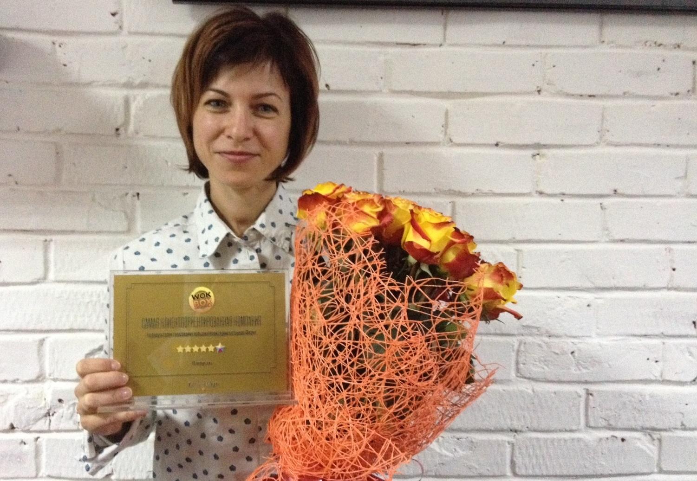 Директор службы доставки, Наталья Богатова.