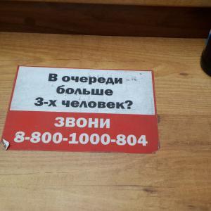 Может, кто нибудь и позвонит. Когда нибудь. Но я не верю, что это изменит ситуацию.