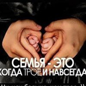 Олеся-Юрий-Горбачевы Мы-Счастливы
