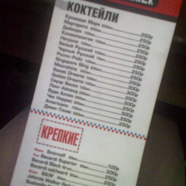 меню меню