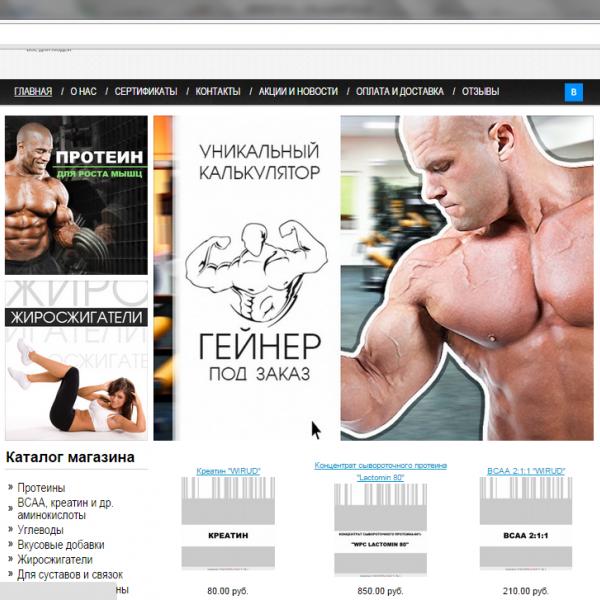 www.sportbaza52.ru