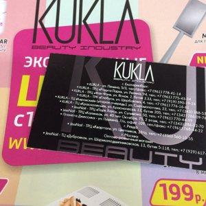 Kukla магазин профессиональной косметики екатеринбург