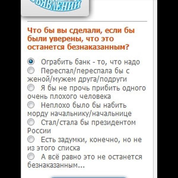 В какую газету дать объявление об утрате документов дать бесплатное объявление в новороссийске