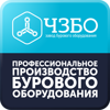 Челябинский завод бурового оборудования