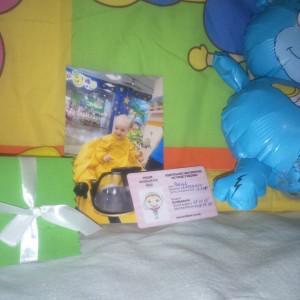 Наши подарки