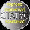 СТАТУС, ООО