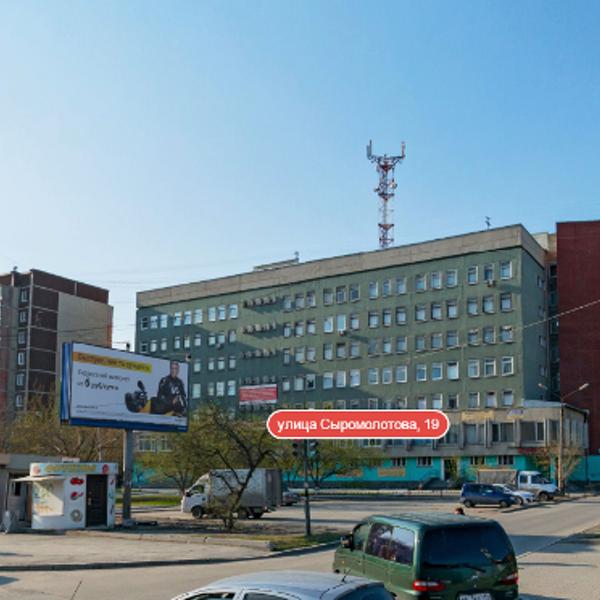 5 городская клиническая больница в саратове