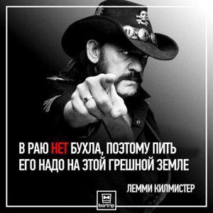 Pavel Lebedev