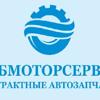 СибМоторСервис