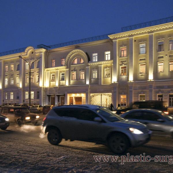 Центр косметологии и пластической хирургии. Московская, 19.