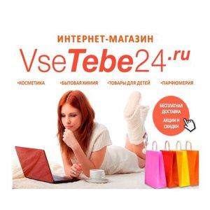 Vsetebe24.ru
