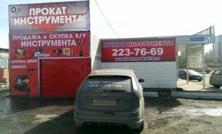 """""""Бери в прокат74""""  Краснознаменная 41/1"""