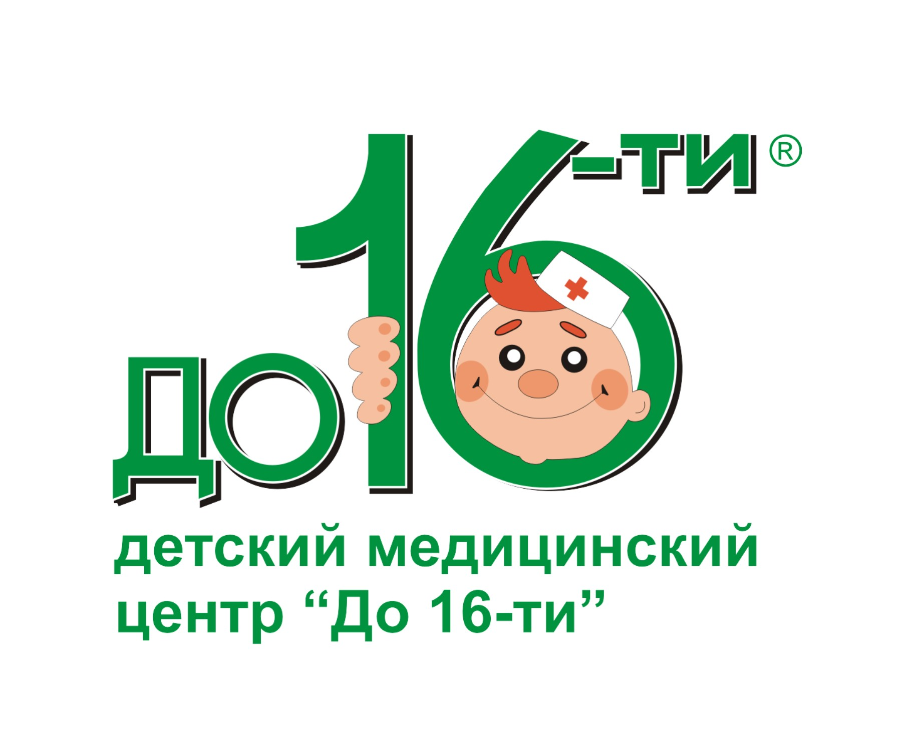 диета елены малышевой для похудения официальный сайт