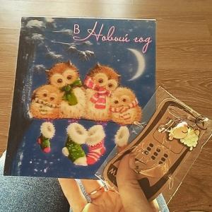 """новогоднее содержимое моего """"письма счастья"""""""