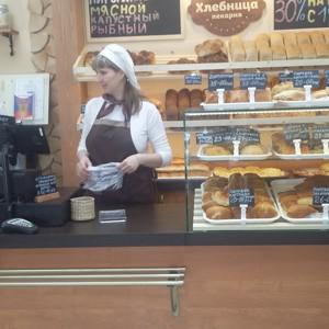 Крым магазин булочная 2 булочная 3 чебоксары улыбками, почитали профиль