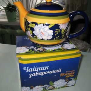 """Его величество чайник """"Южная ночь"""""""