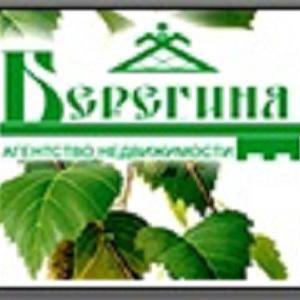 Агентство недвижимости Берегиня