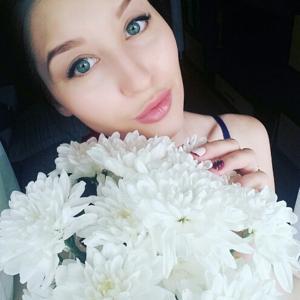 Родькина Елена Анатольевна