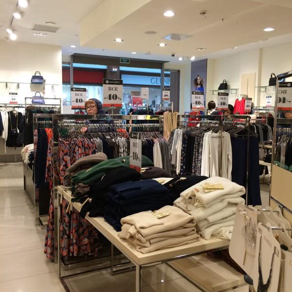 настроить антенну магазин одежды зара в москве Пух умелый