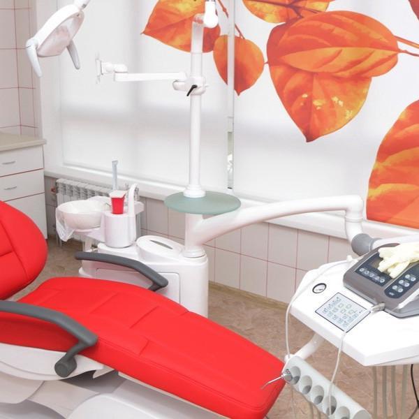 Кабинеты клиники