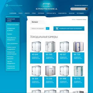 Скрин с ценами на сайте.