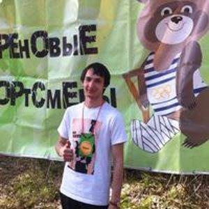 Павел Кошкин