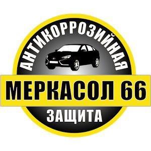 Меркасол66