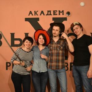 А это наша безумная команда:)))))))Мы счастливы!