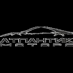 Атлантик Моторс