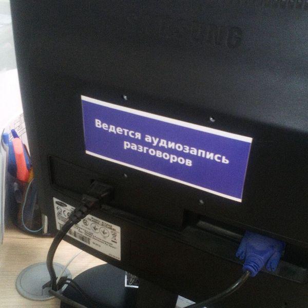 Детская краевая больница г. ставрополя