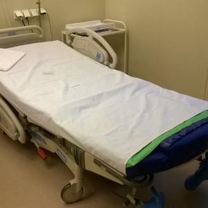 Детская больница в дзержинском мо