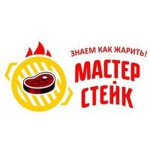 Мастер Стейк