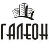 Галеон, ООО