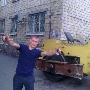 Валентин Красноярск